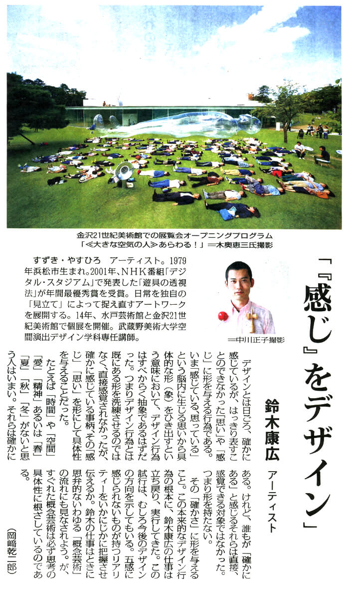 news_20150304-mainichi
