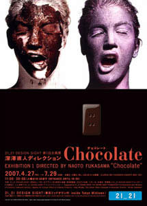 news_625_chocolate